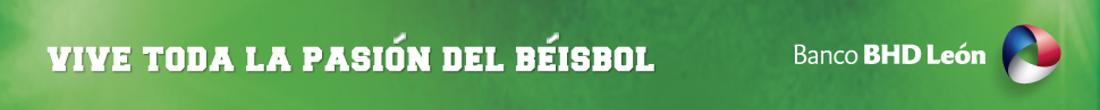 BANNER BH-LEON HORIZ